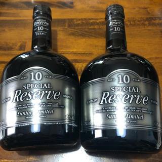 サントリー - サントリー スペシャルリザーブ 10年 2本 古酒