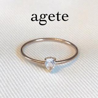agete - アガット*agete*10.5号*スタック*ホワイトトパーズ*リング*K10YG