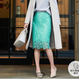 31 Sons de mode - 2019SSトランテアンほぼ新品*ケミカルレースタイトスカート