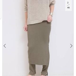 DEUXIEME CLASSE - Deuxieme Classeリブ スカート
