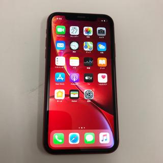 iPhone - iPhoneXR 64 13720