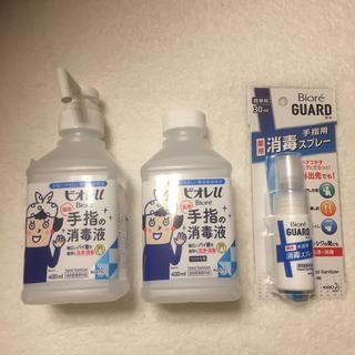 Biore - ビオレu  手指消毒セット