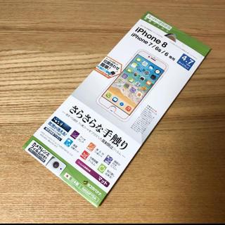 アイフォーン(iPhone)の新品未開封☆ラスタバナナ R856IP7SA(保護フィルム)