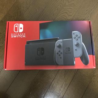 ニンテンドースイッチ(Nintendo Switch)の(新品) (未開封) Switch  スイッチ本体 グレー(家庭用ゲーム機本体)