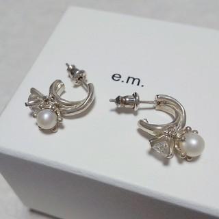 イーエム(e.m.)のe.m. ×BEAMS ピアスセット(ピアス)