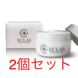 60g 2個セット エクラス 薬用美白 ジェル(オールインワン化粧品)