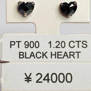 DE-11330 PT900 ピアス ブラックダイヤモンド AANI アニ