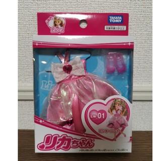 リカちゃん ドレス  ピンキーハート(キャラクターグッズ)