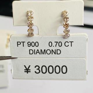 DE-14284 PT900 ピアス ダイヤモンド AANI アニ