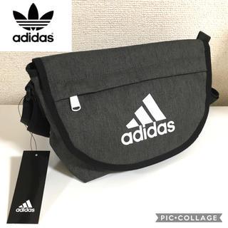アディダス(adidas)の新作!アディダス ブラック 黒 ショルダーバッグ グレー 新品 ロゴ(ショルダーバッグ)