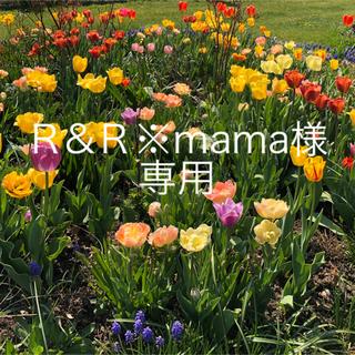 motherways - マザウェイズ パジャマ 花柄 120
