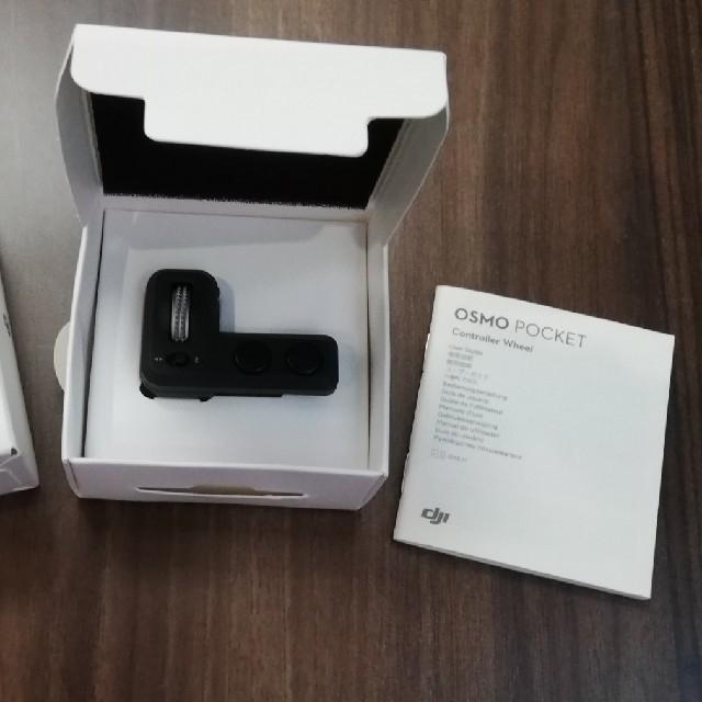 DJI Osmo Pocket コントローラーホイール &スマホホルダー 三脚 スマホ/家電/カメラのカメラ(その他)の商品写真