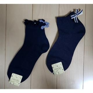 tutuanna - 【29日迄の値段】tutuanna   靴下セット(バラ売り・値下げ不可)