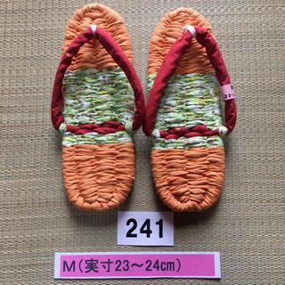 じじの布ぞうり(241)Mサイズ(その他)