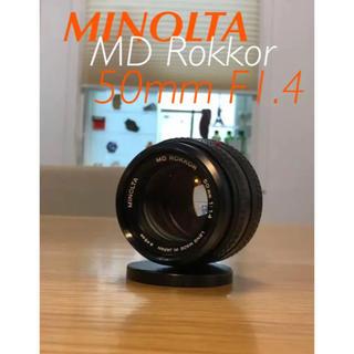 コニカミノルタ(KONICA MINOLTA)の【特価!】MINOLTA MD Rokkor 50mm F1.4(レンズ(単焦点))