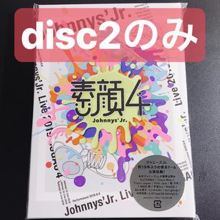 ジャニーズJr. - 素顔4 ジャニーズJr.盤 DVD disc2のみ
