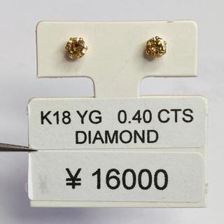 DE-10191 K18YG ピアス ダイヤモンド AANI アニ