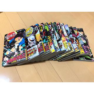 シュウエイシャ(集英社)の鬼滅の刃 1〜14巻 (少年漫画)
