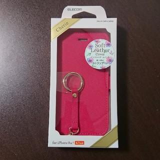 ELECOM - iPhone SE 第2世代 / 8 / 7ケース Cherie手帳型