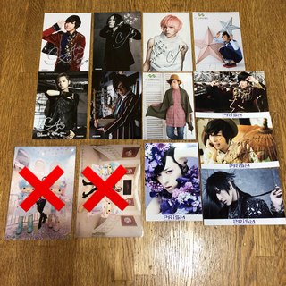 蒼井翔太さんの18枚ブロマイドセット(写真/ポストカード)