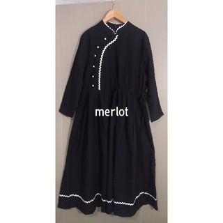 merlot - 【merlot/メルロー】なみなみテープ チャイナ風ワンピース 黒