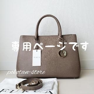 Furla - 新品同様【フルラ】リンダ Mサイズ 2way トートバッグ ハンドバッグ