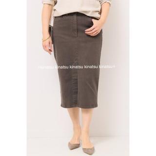 DEUXIEME CLASSE - ドゥーズィエムクラス 製品染めタイトスカート 34