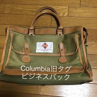 コロンビア(Columbia)の処分価格 Columbiaコロンビア 旧タグ ビジネスバックブリーフケース(ビジネスバッグ)