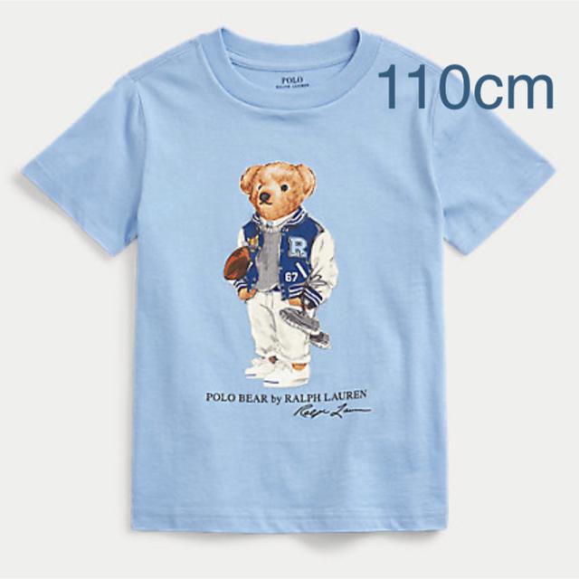 POLO RALPH LAUREN(ポロラルフローレン)の新品 Ralph Lauren フットボール ベア Tシャツ キッズ/ベビー/マタニティのキッズ服男の子用(90cm~)(Tシャツ/カットソー)の商品写真