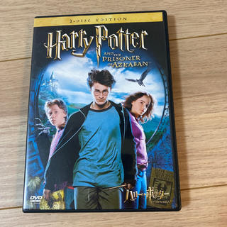 ユニバーサルスタジオジャパン(USJ)のハリー・ポッターとアズカバンの囚人 特別版 DVD(舞台/ミュージカル)