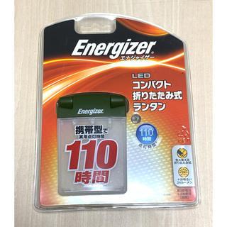 エナジャイザー(Energizer)のエナジャイザー LEDコンパクト 折りたたみ式ランタン(ライト/ランタン)