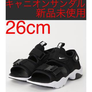 NIKE - 【定価以下!】NIKE Canyon Sandal 26cm 新品未使用