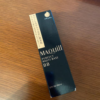 マキアージュ(MAQuillAGE)の資生堂 マキアージュ パーフェクトマルチベース BB ナチュラル(30g)(化粧下地)