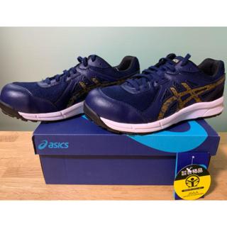 アシックス 安全靴 CP106 26.5㌢