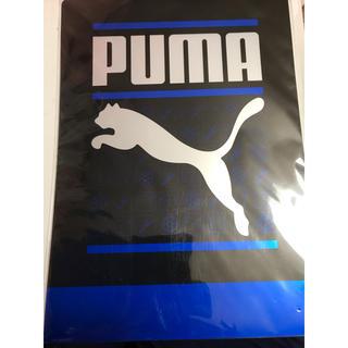 プーマ(PUMA)の新品未開封 PUMA 下敷き3枚と鉛筆B3本セット(その他)