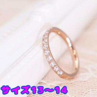 シンプル かわいいリング レディースリング  サイズ13~14(リング(指輪))