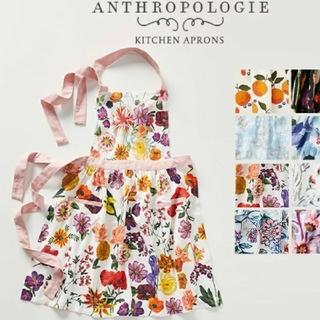 アンソロポロジー(Anthropologie)のanthropologie エプロン(収納/キッチン雑貨)