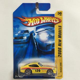同梱割引あり ホットウィール ダットサン 240Z フェアレディ(ミニカー)