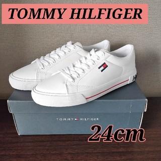 TOMMY HILFIGER - 《新品・未使用》トミーヒルフィガー スニーカー ホワイト 24cm