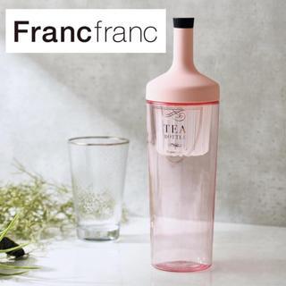 Francfranc - 【新品未使用】Francfranc 冷茶ボトル ティーボトル
