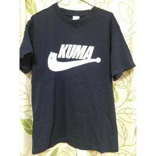 Tシャツ kuma
