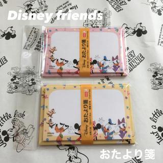 ディズニー(Disney)の【新品!】Disney Mickey & friends レターセット(カード/レター/ラッピング)