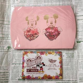 ディズニー(Disney)の【新品!】Disney ギフトボックス・アートカードブック セット!(ラッピング/包装)