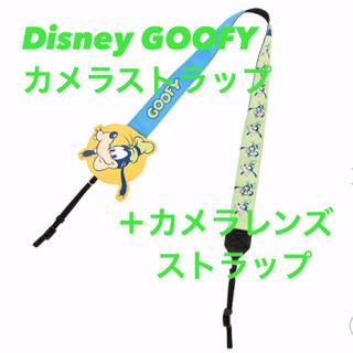 ディズニー(Disney)の【新品!】Goofy カメラストラップ・レンズキャップストラップ(その他)