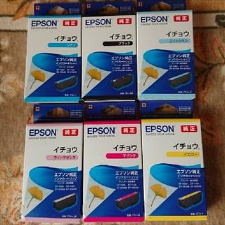 EPSON - EPSON★新品★純正★インクカートリッジ★イチョウ★12本セット