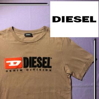 ディーゼル(DIESEL)の【レアカラー✨】 DIESEL s/s tシャツ 胸ロゴ ブランドロゴ (Tシャツ/カットソー(半袖/袖なし))