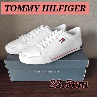TOMMY HILFIGER - 《新品・未使用》トミーヒルフィガー スニーカー ホワイト 23.5cm