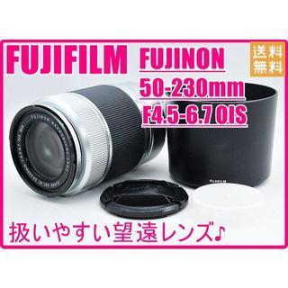 フジフイルム(富士フイルム)の富士フィルム 50-230mm 望遠レンズ 手振れ補正機能搭載♪(レンズ(ズーム))