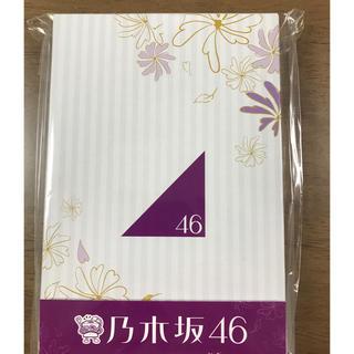 乃木坂46 - 乃木坂46 くじっちゃお