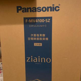 パナソニック(Panasonic)のパナソニック ジアイーノ F-MV4100-SZ(空気清浄器)